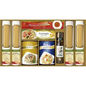 BUONO TAVOLA 化学調味料無添加ソースで食べる スパゲティセット HRSP-50【パスタ&生パスタ/ギフト/洋食/イタリア/内祝い/お返しギフト/出産内祝い/結婚内祝い/新築内祝い/贈答用/プレゼント/引き