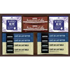 ドトールスティックコーヒー&紅茶コレクション(DST-AE)【ドトール/スティックコーヒー/ティーバック/紅茶/コーヒー/珈琲/本格的/美味しい/ギフト】