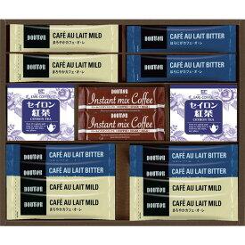 ドトールスティックコーヒー&紅茶コレクション(DST-BO)【ドトール/スティックコーヒー/ティーバック/紅茶/コーヒー/珈琲/本格的/美味しい/ギフト】