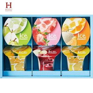 ひととえ 凍らせて食べるアイスデザート 6号 IDD-15【Hitotoe/アイスクリーム/シャーベット/スイーツ/お中元/お歳暮/ギフト】