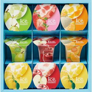 ひととえ 凍らせて食べるアイスデザート 9号 IDD-20【アイスクリーム/シャーベット/中島大祥堂/Hitotoe/ひととえ/洋菓子/Danke/スイーツ/お中元/お歳暮/ギフト】
