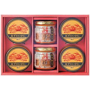 【カニ缶 詰め合わせ ギフト】 海鮮づくし カニ缶ギフト (KA-G) 【かに缶/蟹缶/鮭ほぐし/佃煮/海鮮セット/食品ギフト/お返しギフト/内祝い】