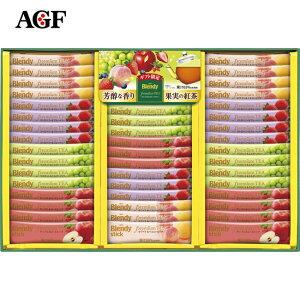 【紅茶 ギフト】AGF ブレンディ スティックプレミアムティー ギフト BPT-30N【フルーツティー/スティック紅茶/ティータイムギフト/果実の紅茶/ティーギフト/おしゃれ/お中元/お歳暮/詰合せ/ギ