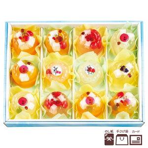 【フルーツゼリー/ギフト】フルーツアラモード 12個入り【洋菓子/スイーツ/ゼリー/詰め合わせ/内祝い/お中元/お歳暮/お返し/サマーギフト/くずきり/夏/カラフル/かわいい】