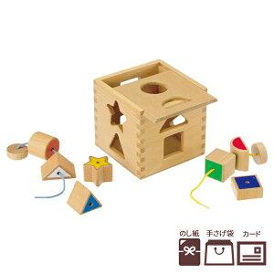 MOCCO パズルボックス(W-180)【木材/パズル/頭の体操/木/おもちゃ/男の子/女の子/車/出産祝い/誕生日 ギフト 1歳 2歳 3歳】