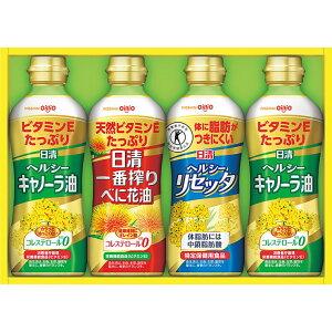 【サラダ油 ギフト】 日清 ヘルシーオイルバラエティギフト SPT-20N 【食用油/サラダオイル/ヘルシーオイル/ギフトセット】
