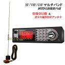 2点セット♪ユニデン社 HF/VHF/UHF マルチバンド 高性能 広帯域 瞬間同調 固定&車載情報受信機 & 25-1300MHz広帯域…