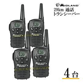Midland LXT-118 / 29キロ通話 トランシーバー 4台 新品