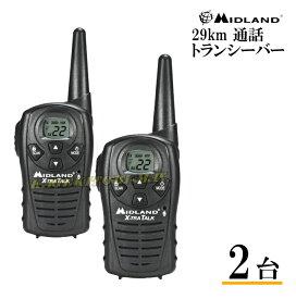 Midland LXT-118 / 29キロ通話 トランシーバー 新品
