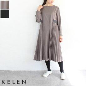 "【sale10%off】【返品不可】【送料無料】kelen(ケレン)サイドプリーツワンピース""Seana"""