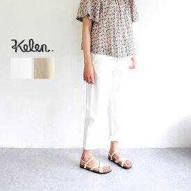 """【送料無料】kelen(ケレン)セルビッチボーイフレンドデニムパンツ""""MAR""""/"""