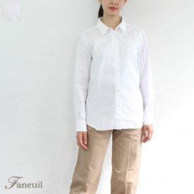 【ゆうパケット無料】Faneuil(ファヌル)ドレスシャツ