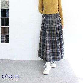 【sale20%off】【返品不可】【送料無料】O'NEIL OF DUBLIN(オニールオブダブリン)ウールプリーツラップスカート