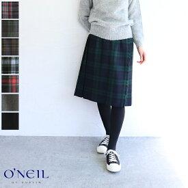 【sale10%off】【送料無料】【返品不可】O'NEIL OF DUBLIN(オニールオブダブリン)ミディアム丈キルトスカート(○58cm)