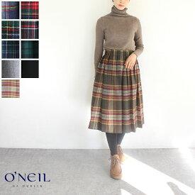 【sale10%off】【送料無料】【返品不可】O'NEIL OF DUBLIN(オニールオブダブリン)ウールブレンドタックチェックスカート