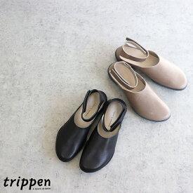 """★【送料無料】trippen(トリッペンレザーサンダル)""""PAN"""""""