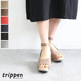 【送料無料】trippen(トリッペン)Orinoco アンクルストラップウッドサンダル