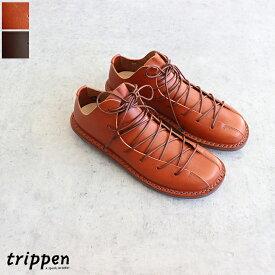 ★【送料無料】trippen(トリッペン)Tyler レザーレースアップシューズ