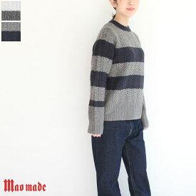 【sale20%off】【返品不可】【ゆうパケット不可】mao made(マオメイド)ケーブル編みボーダーニット