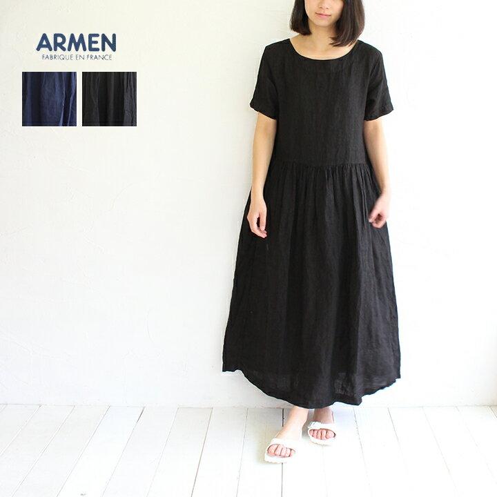 【送料無料】ARMEN(アーメン)ボートネックリネンワンピース///