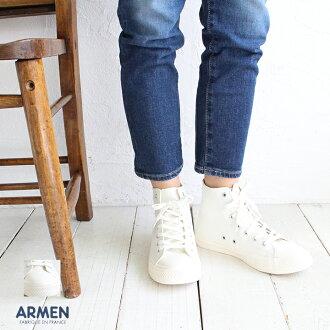 高切运动鞋 / 阿门 (阿门)