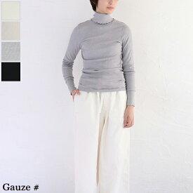 【ゆうパケット対応】Gauze#(ガーゼ) コットンカシミヤタートルネックTシャツ
