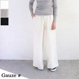 "【sale20%off】【返品不可】【送料無料】Gauze#(ガーゼ) トラヴァイユパンツ TRAVAIL PANTS ""CORDUROY"""