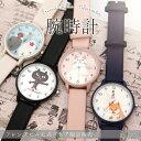 【公式】★当店限定 キャラクター腕時計★フレンズヒル ストラップ 日本製ムーブメント 三針 シンプル 可愛い ギフト …