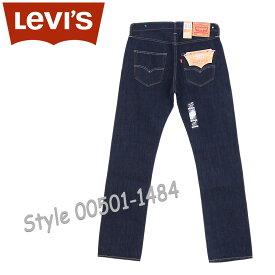 ■ LEVI'S(リーバイス 501) 00501-1484 501 JEANS 2013年モデル!(リンスウォッシュ) (ウォッシュド/ワンウォッシュ)【裾上げ無料!】