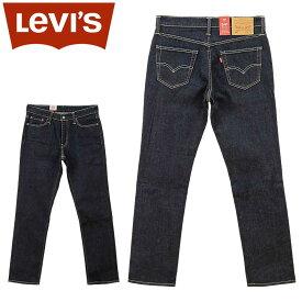【SALE セール】■ LEVI'S(リーバイス) (18181-0143)541 アスレチックフィット ジーンズ (ストレッチ/テーパード)(ワンウォッシュ/メンズ/おしゃれ/リーヴァイス)