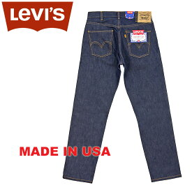 LEVI'S(リーバイス)[30615-0014][米国製]☆ 「615」 1970年代モデル ジーンズ ☆ リジッド リーバイス ビンテージ クロージング(デニム/セルヴィッチ/USA)