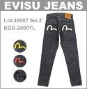 ■ EVISU (エヴィス ジーンズ)(EGD-2000TL) #2000T No.2 デニム テーパード スリム カモメ ペイント30〜36inch (ノン…