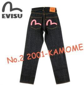 EVISU (エヴィス) ジーンズ カモメ カラープリント 29〜36inchNo2 2001 (NO.2 2001)