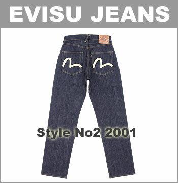 ■ EVISU (エヴィス ジーンズ) No2 2001-WH(太目)(29〜36)inch (カモメ ホワイトプリント/NO.2 2001)(日本製)