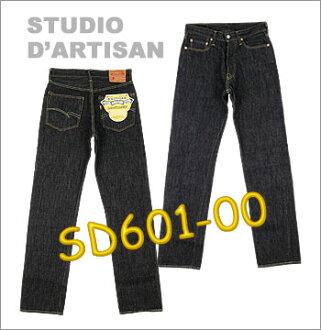 ■ STUDIO D'ARTISAN(daruchizan)JEANS SD601-00-OW[28-36]inch(日本制造)