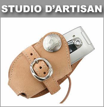 ■ STUDIO D'ARTISAN 7091 携帯ケース