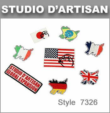 ■ STUDIO D'ARTISAN(ダルチザン) 7326 オリジナルワッペンセット(8p)【ゆうメールなら送料→180円】