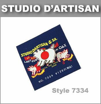 ■ STUDIO D'ARTISAN(ダルチザン) 7334 ☆ ブタ君・国旗ピンバッチ ☆ 【ゆうメールなら送料→180円】