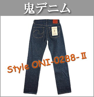 ■ Denim demon ( ONI DENIM ) secret denim jeans ☆☆ (Blue Demon type/single wash)