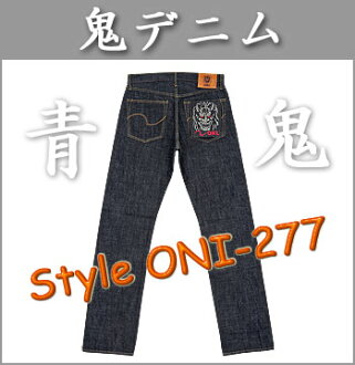■ Denim demon ( ONI DENIM ) Blue Demon jeans ☆☆ ( no ) ( regular fit straight JEANS )