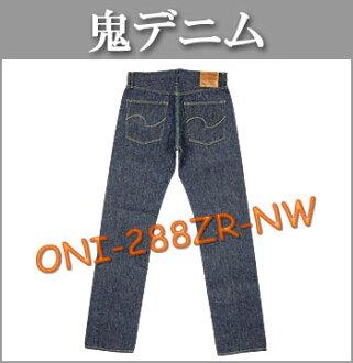 ■ 鬼粗斜纹布牛仔裤(ONI DENIM JEANS)[ONI-288ZR]☆20oz秘密粗斜纹布牛仔裤☆(再纪德)(日本制造/青鬼/常规合身直率)
