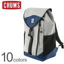 チャムス (CHUMS) ブックパック スウェット ナイロン [CH60-2672](リュック リュックサック バックパック メンズ レティ—ス バッグ BAG 通学 通勤)【smtb-TD】【SALE セール】