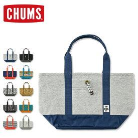 【SALE セール】 CHUMS (チャムス) トートバッグ スウェット×ナイロン [CH60-2674/CH60-0686](通学/通勤/マザーズバッグ/メンズ/レディース/おしゃれ/かわいい/BAG)