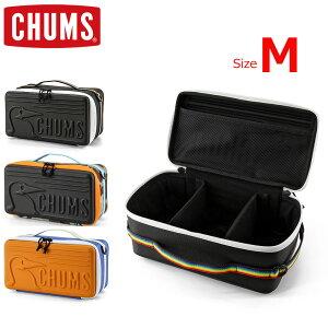 CHUMS (チャムス)[CH62-1205/CH62-1086] ブービー マルチ ハードケース Mサイズ (アウトドア/キャンプ/ケース/カメラケース/BAG/おしゃれ/かわいい/メンズ/レディース)