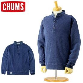 チャムス CHUMS スウェット トレーナー [CH00-1093] ハリケーントップ インディゴ (スウェットトレーナー 裏起毛 メンズ デニム風 おしゃれ かわいい S M L XL)
