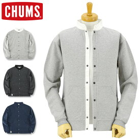 チャムス (CHUMS) フルスナップ ハリケーントップ [CH00-1113](スタンドカラー/ヘンリーネック/スウェット/カーディガン/メンズ/レディース/XL)