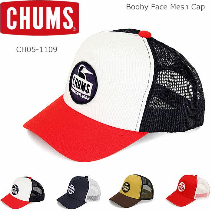 CHUMS(チャムス メッシュ キャップ)ブービーフェイス メッシュキャップ [CH05-1109] (ワッペン/アメカジ/アウトドア/夏/帽子/CAP)