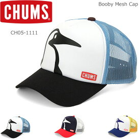 7d44510c9bc2 CHUMS(チャムス キャップ)Booby Mesh Cap CH05-1111 (ブービー メッシュキャップ/