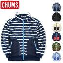 CHUMS チャムス エルモ フリース フルジップ ジャケット [CH04-1165](メンズ レディース おしゃれ かわいい アウトドア アウター ボア) 【送料無料】
