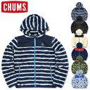 CHUMS チャムス エルモ フリース フルジップパーカー [CH04-1169](メンズ レディース パーカー ジャケット おしゃれ かわいい アウトドア アウター ボア) 【送料無料】
